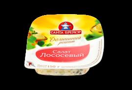 """Салат """"Лососевый"""" 150гр"""