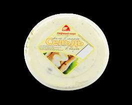 Сельдь филе в сырном соусе 380гр Вкусное море